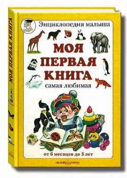 История россии 10-11 класс учебник читать онлайн