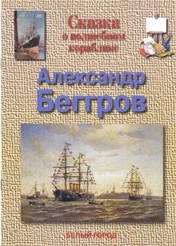 Школьные учебники по русскому языку читать онлайн