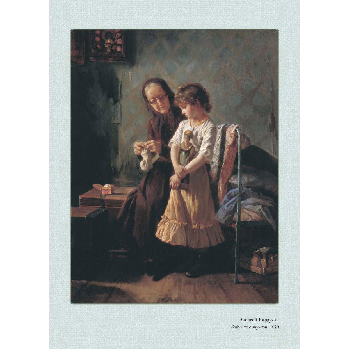 Русская бабушка и внук 12 фотография